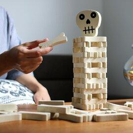 KIKKERLAND|Stack The Bones