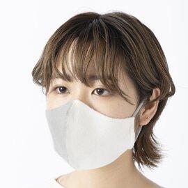 TRICOTE 抗菌防臭 洗って何度でも使えるカラーニットマスク