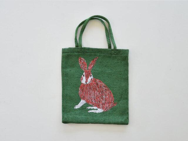 [rabbit グリーン]