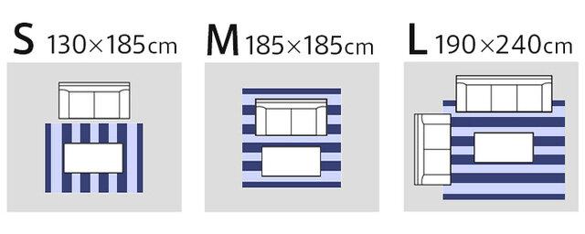 Sサイズは、ちょっとしたスペースに置けるコンパクトサイズ。 Mサイズは、家族が集まるリビングやコタツがあるお部屋などにちょうどいい2畳サイズ。 Lサイズは、広めのリビングでもゆったり使える3畳サイズ。