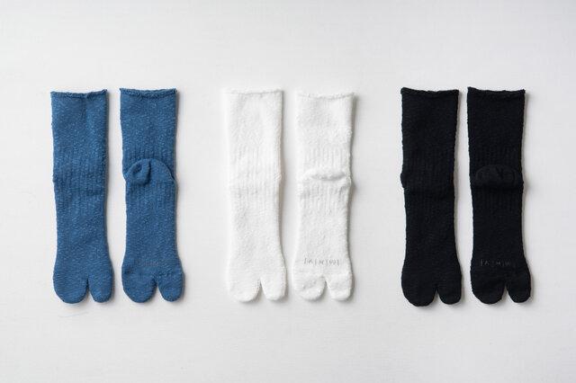 左からブルー、ホワイト、ブラック