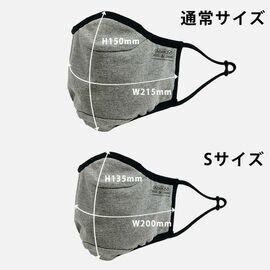 AS2OV 3LAYER MASK【通常サイズ】日本製 高機能 3層構造 マスク