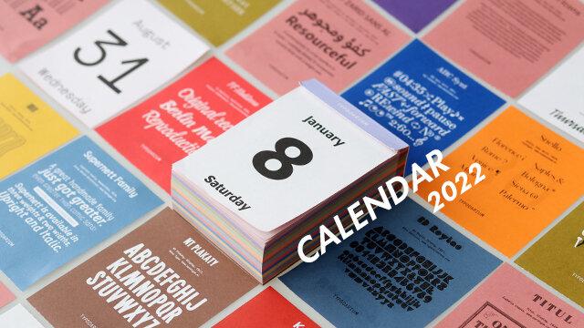 来年のカレンダーはもう決まりましたか?2022年のカレンダーをご紹介しています。
