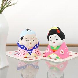 玩具工房 ハイカラ 福助・お福さん セット