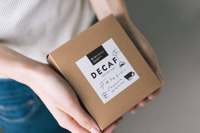 海ノ向こうコーヒー|デカフェコーヒーバッグ〔コロンビア〕