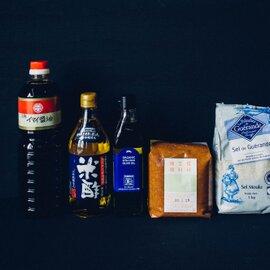 ゲランド|ゲランドの塩