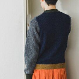 DARUMA サドルショルダーのセーター キット A