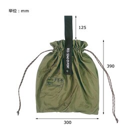 POST GENERAL|PACKABLE PARACHUTE NYLON BAG