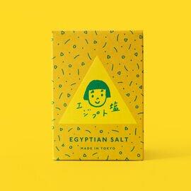 S/S/A/W たかはしよしこのエジプト塩シリーズ