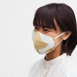 hirali|不織布マスク用 薄手ガーゼのマスクカバー ~銀杏散る~
