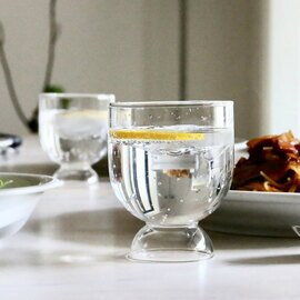 ferm LIVING Still Glass (スティルグラス) 2個セット