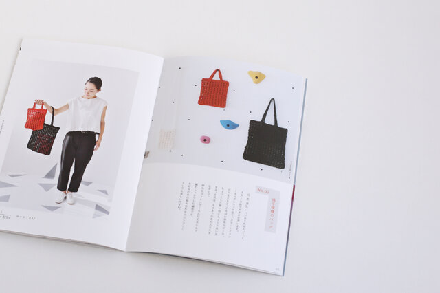 ■格子模様のバッグ