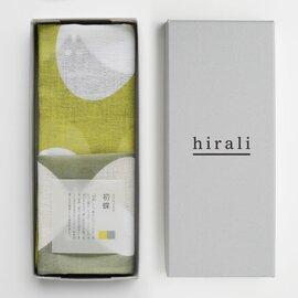 hirali|ガーゼストール かさねの色目 ~初蝶~