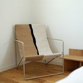 ferm LIVING|Desert Lounge Chair (デザート ラウンジチェア)【受注発注】【大型送料】