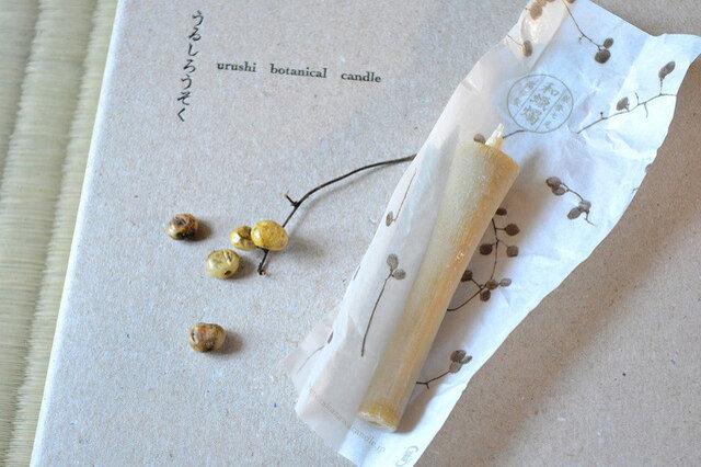 「うるしろうそく」は、雰囲気のある活版印刷の紙箱入りですので、大切な方への贈り物にもおすすめです。