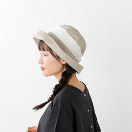 """mature ha. ヘンプリネンワイドブレードハット""""hemp linen braid hat wide"""" mas21-64-tr"""