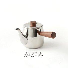 宮崎製作所 茶き 急須