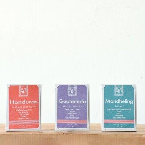 タビノネ|深煎り3種セット COE受賞豆入り(各150g)