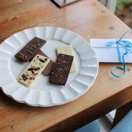 SOL|チョコレートバー