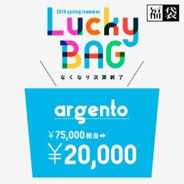 【Piu di aranciato福袋】Lucky Bag 2019ss [argento]