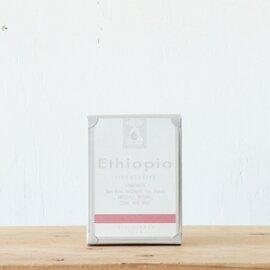 タビノネ|エチオピア イルガチェフェ